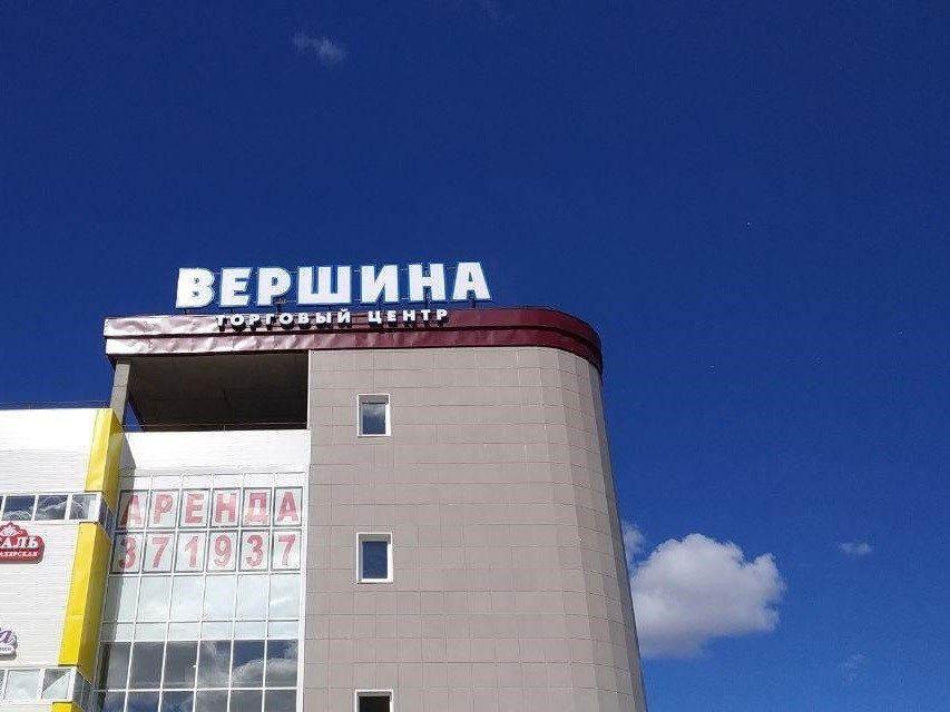 Крышные установки, Световые буквы, Наружная реклама